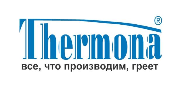 Thermona (Термона)